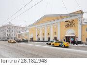 Купить «Детский театр на Бауманской в Москве зимой», эксклюзивное фото № 28182948, снято 20 января 2018 г. (c) Дмитрий Неумоин / Фотобанк Лори