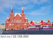 Купить «Москва. Красная площадь. Исторический музей», фото № 28188880, снято 27 февраля 2018 г. (c) Natalya Sidorova / Фотобанк Лори