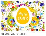 Купить «Flyer brochure banner with inscription typography Happy Easter on colored yellow egg», иллюстрация № 28191288 (c) Maryna Bolsunova / Фотобанк Лори