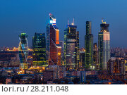 Купить «MOSCOW, RUSSIA - APR 1, 2014: Cityscape of skyscrapers of Moscow City business complex. Moscow City include area of business activity, which will bring together business, apartment», фото № 28211048, снято 1 апреля 2014 г. (c) Losevsky Pavel / Фотобанк Лори