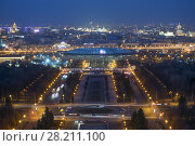 Купить «Luzhniki sport complex and park with illumination at night in Moscow», фото № 28211100, снято 28 марта 2015 г. (c) Losevsky Pavel / Фотобанк Лори