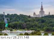 Купить «Moscow State University on Vorobyevy Hill, artificial ski slope and Moskva river in Moscow», фото № 28211148, снято 6 июня 2014 г. (c) Losevsky Pavel / Фотобанк Лори