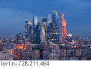 Купить «MOSCOW - JUN 11, 2016: Moscow International Business Center in night. Investments in Moscow International Business Center was approximately 12 billion dollars», фото № 28211464, снято 11 июня 2016 г. (c) Losevsky Pavel / Фотобанк Лори