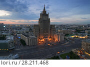 Ministry of Foreign Affairs building (Stalin skyscraper) during summer morning in Moscow, Russia (2016 год). Редакционное фото, фотограф Losevsky Pavel / Фотобанк Лори