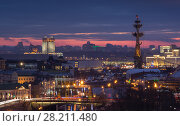Купить «MOSCOW, RUSSIA - DEC 14, 2014: Monument to Peter Great, Presidium of Russian Academy of Sciences in Moscow at evening. I have only one version of the photo with sharpening», фото № 28211480, снято 14 декабря 2014 г. (c) Losevsky Pavel / Фотобанк Лори