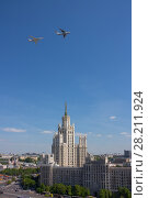 Купить «Showing towing aircraft during military parade on anniversary of Victory in World War II in Moscow, Russia», фото № 28211924, снято 9 мая 2016 г. (c) Losevsky Pavel / Фотобанк Лори
