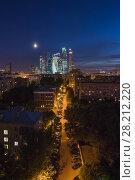 Купить «Narrow street, sleeping area, moon and skyscrapers in Moscow, Russia», фото № 28212220, снято 10 июня 2016 г. (c) Losevsky Pavel / Фотобанк Лори