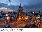 Купить «Ministry of Foreign Affairs building with illumination during sunset in Moscow, Russia», фото № 28212240, снято 11 июня 2016 г. (c) Losevsky Pavel / Фотобанк Лори