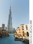 Купить «DUBAI, UAE - JAN 21, 2017: Burj Khalifa, Dubai ranked fifth in Emporis ranking of world cities with largest number of skyscrapers», фото № 28212340, снято 21 января 2017 г. (c) Losevsky Pavel / Фотобанк Лори