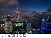 Купить «SHANGHAI - AUG 13, 2015: Oriental towe among tall buildings at evening, Oriental tower has height 468 m (1,535 feet), it was the tallest structure in China from 1994–2007», фото № 28212524, снято 13 августа 2015 г. (c) Losevsky Pavel / Фотобанк Лори