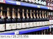 Купить «Moscow, Russia - March 18. 2018. wine Abrau Durso at Perekrestok store», фото № 28215956, снято 18 марта 2018 г. (c) Володина Ольга / Фотобанк Лори