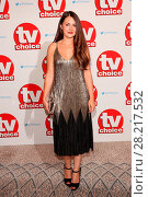Купить «The TV Choice Awards 2016 at the Dorchester - Arrivals Featuring: Lacey Turner Where: London, United Kingdom When: 05 Sep 2016 Credit: Lia Toby/WENN.com», фото № 28217532, снято 5 сентября 2016 г. (c) age Fotostock / Фотобанк Лори