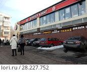 """Купить «Ресторан быстрого питания """"Бургер Кинг"""". Открытое шоссе, 5а. Район Богородское. Город Москва», эксклюзивное фото № 28227752, снято 25 марта 2018 г. (c) lana1501 / Фотобанк Лори"""