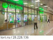 """Купить «Вывеска """"Сбербанк"""". Вход в отделение банка», фото № 28228136, снято 13 мая 2015 г. (c) Victoria Demidova / Фотобанк Лори"""