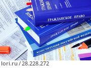 Купить «Изучение гражданского права», фото № 28228272, снято 22 марта 2018 г. (c) Oles Kolodyazhnyy / Фотобанк Лори