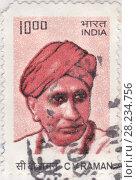 Чандрасекхара Венката Раман - индийский физик, лауреат Нобелевской премии по физике за 1930 год. Почтовая марка Индии. Стоковая иллюстрация, иллюстратор Илюхина Наталья / Фотобанк Лори