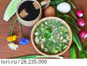 Купить «Summer cold soup Okroshka with fresh greens and sour cream and a mug of bread kvass on a wooden table. Traditional Russian cuisine. Rustic Still Life», фото № 28235000, снято 2 августа 2017 г. (c) Виктория Катьянова / Фотобанк Лори