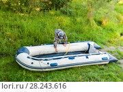 Inflatable boat. Стоковое фото, фотограф Павел Воробьев / Фотобанк Лори