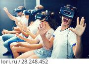 Купить «Excited man experiencing with friends virtual reality», фото № 28248452, снято 6 июля 2017 г. (c) Яков Филимонов / Фотобанк Лори