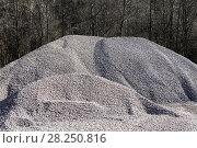 Купить «Crushed stone, open cast mining.», фото № 28250816, снято 9 марта 2014 г. (c) age Fotostock / Фотобанк Лори