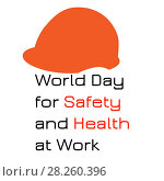 Купить «World Day for Safety and Health at Work. Red protective helmet.», иллюстрация № 28260396 (c) Юлия Фаранчук / Фотобанк Лори
