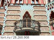 Купить «Casa Vicens is a house in Barcelona, designed by Antoni Gaudí», фото № 28260908, снято 31 марта 2018 г. (c) Ольга Визави / Фотобанк Лори