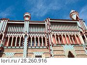 Купить «Casa Vicens is a house in Barcelona, designed by Antoni Gaudí», фото № 28260916, снято 31 марта 2018 г. (c) Ольга Визави / Фотобанк Лори