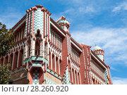 Купить «Casa Vicens is a house in Barcelona, designed by Antoni Gaudí», фото № 28260920, снято 31 марта 2018 г. (c) Ольга Визави / Фотобанк Лори