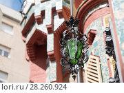 Купить «Casa Vicens is a house in Barcelona, designed by Antoni Gaudí», фото № 28260924, снято 31 марта 2018 г. (c) Ольга Визави / Фотобанк Лори