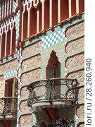 Купить «Casa Vicens is a house in Barcelona, designed by Antoni Gaudí», фото № 28260940, снято 31 марта 2018 г. (c) Ольга Визави / Фотобанк Лори