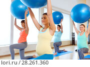 Купить «pregnant women training with exercise balls in gym», фото № 28261360, снято 5 марта 2016 г. (c) Syda Productions / Фотобанк Лори