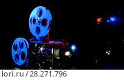 Купить «Кинопроектор», видеоролик № 28271796, снято 30 апреля 2017 г. (c) юрий алейников / Фотобанк Лори