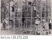 Купить «Москва. Дети на игровой площадке в детском парке, 1965 год», эксклюзивное фото № 28272220, снято 17 августа 2018 г. (c) Илюхина Наталья / Фотобанк Лори