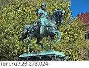 Купить «Конная статуя Вильгельма I Оранского в Гааге, Нидерланды», фото № 28273024, снято 21 мая 2015 г. (c) Михаил Марковский / Фотобанк Лори