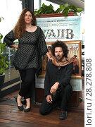 Купить «Annemarie Jacir, Saleh Bakri during 'Wajib' film photocall, Rome, Italy 09 apr 2018.», фото № 28278808, снято 9 апреля 2018 г. (c) age Fotostock / Фотобанк Лори