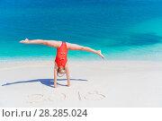 Купить «Active little girl at beach having a lot of fun. Sporty kid makes sporty exercises on the seashore», фото № 28285024, снято 6 апреля 2017 г. (c) Дмитрий Травников / Фотобанк Лори