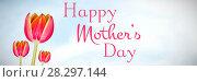 Купить «Composite image of happy mothers day», фото № 28297144, снято 16 января 2019 г. (c) Wavebreak Media / Фотобанк Лори