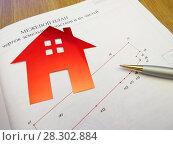 Купить «Межевание. Межевой план, домик и авторучка.», фото № 28302884, снято 30 марта 2018 г. (c) ViktoriiaMur / Фотобанк Лори