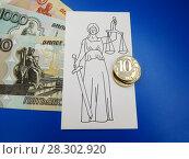 Купить «Деньги и правосудие. Рисунок Фемиды, денежные купюры и монеты.», фото № 28302920, снято 5 апреля 2018 г. (c) ViktoriiaMur / Фотобанк Лори