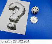 Купить «Финансовый прогноз. Нарисованный знак вопроса, рубль и игральная кость.», фото № 28302964, снято 11 апреля 2018 г. (c) ViktoriiaMur / Фотобанк Лори
