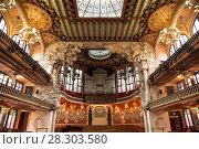 Купить «Интерьер Дворца каталонской музыки в Барселоне, Каталония, Испания», фото № 28303580, снято 7 апреля 2018 г. (c) Наталья Волкова / Фотобанк Лори