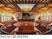 Купить «Дворец Каталонской музыки. Барселона, Испания», фото № 28303592, снято 7 апреля 2018 г. (c) Наталья Волкова / Фотобанк Лори