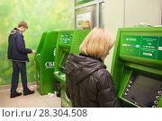 Купить «Люди у банкоматов в отделении Сбербанка», фото № 28304508, снято 8 апреля 2018 г. (c) Victoria Demidova / Фотобанк Лори