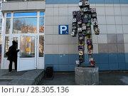 Купить «Скульптуа Icon Man автора Алексея Шульгина установлена у пермского музея современного искусства ПЕРММ (PERMM) в городе Перми, Россия», фото № 28305136, снято 15 апреля 2018 г. (c) Николай Винокуров / Фотобанк Лори
