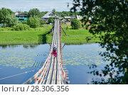 Купить «Человек на подвесном мосту», фото № 28306356, снято 25 июня 2016 г. (c) Яковлев Сергей / Фотобанк Лори