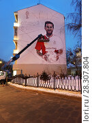 Купить «Москва, Никитский бульвар, дом 25, процесс создания граффити», фото № 28307804, снято 3 марта 2018 г. (c) Dmitry29 / Фотобанк Лори