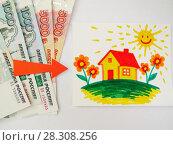 Купить «Большие налоги на недвижимость. Денежные купюры, стрелка и нарисованный домик.», фото № 28308256, снято 14 апреля 2018 г. (c) ViktoriiaMur / Фотобанк Лори