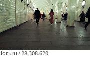 Купить «Moscow, Russia - April 14. 2018. People go on transition to metro station Komsomolskaya», видеоролик № 28308620, снято 17 апреля 2018 г. (c) Володина Ольга / Фотобанк Лори