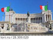 Купить «Vittoriano Monument, Altare della Patria to Vittorio Emanuele II in Piazza Venezia, Rome, Italy», фото № 28309020, снято 18 марта 2019 г. (c) BE&W Photo / Фотобанк Лори