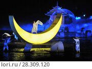 Купить «Impression Liu Sanjie Night Light Show Performance on the Li River Yangshuo China», фото № 28309120, снято 23 мая 2018 г. (c) BE&W Photo / Фотобанк Лори